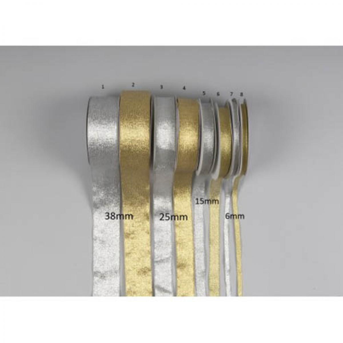 Κορδέλα Lurex 15mm Υλικά Χειροτεχνίας