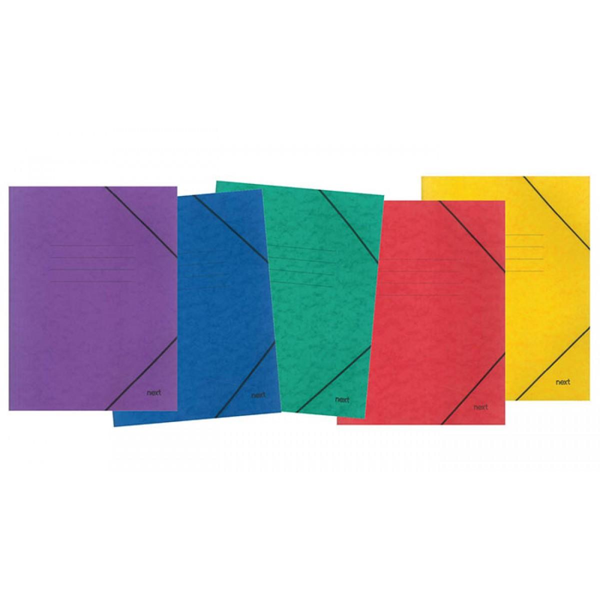 Φάκελος 25x35cm Σχολικά Είδη