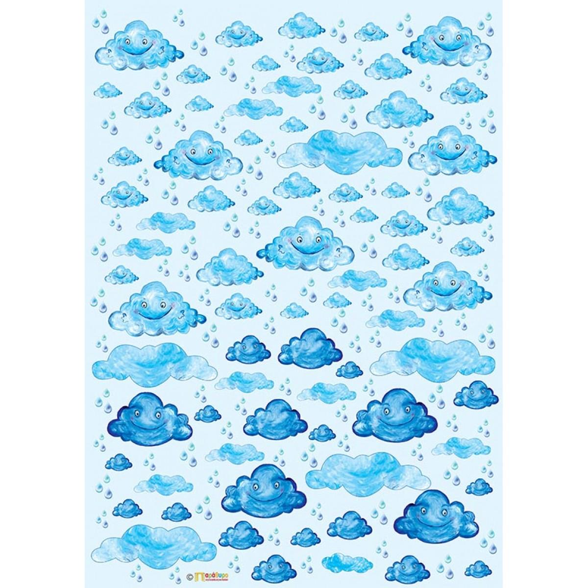 Χαρτόνια Παράθυρο Σύννεφα Χαρτόνια
