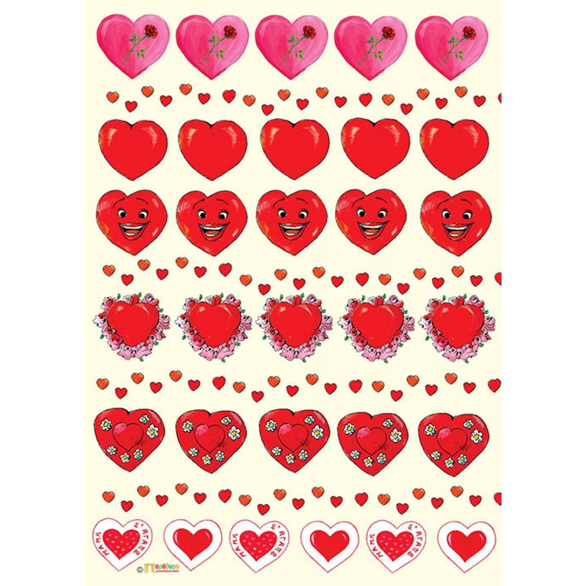 Χαρτόνια Παράθυρο Καρδιές 1 Χαρτόνια