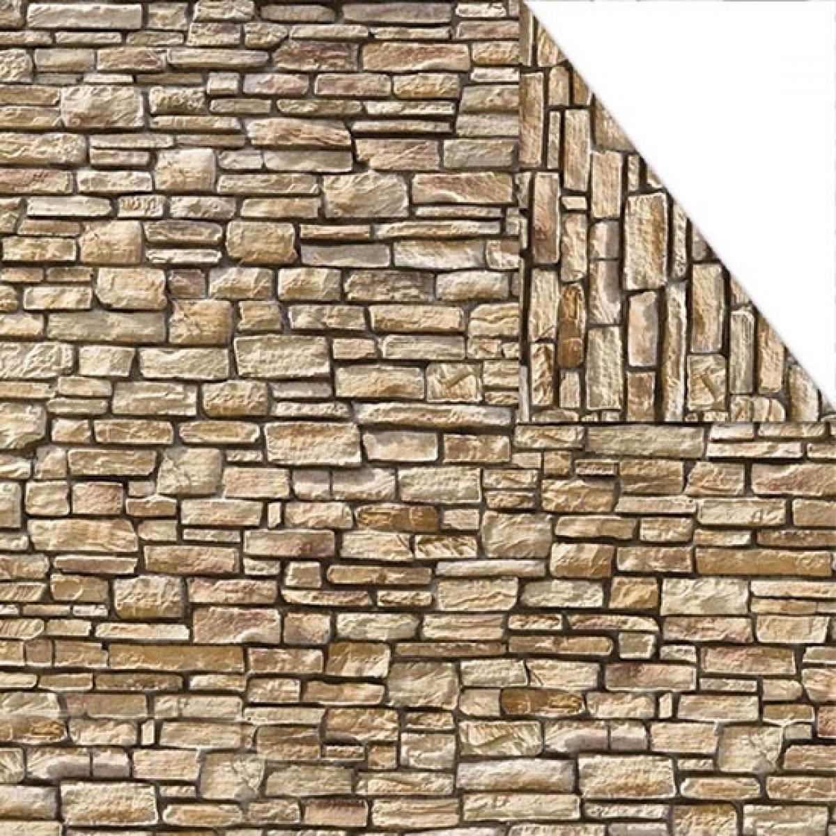 Πέτρινος Τοίχος Χαρτόνια