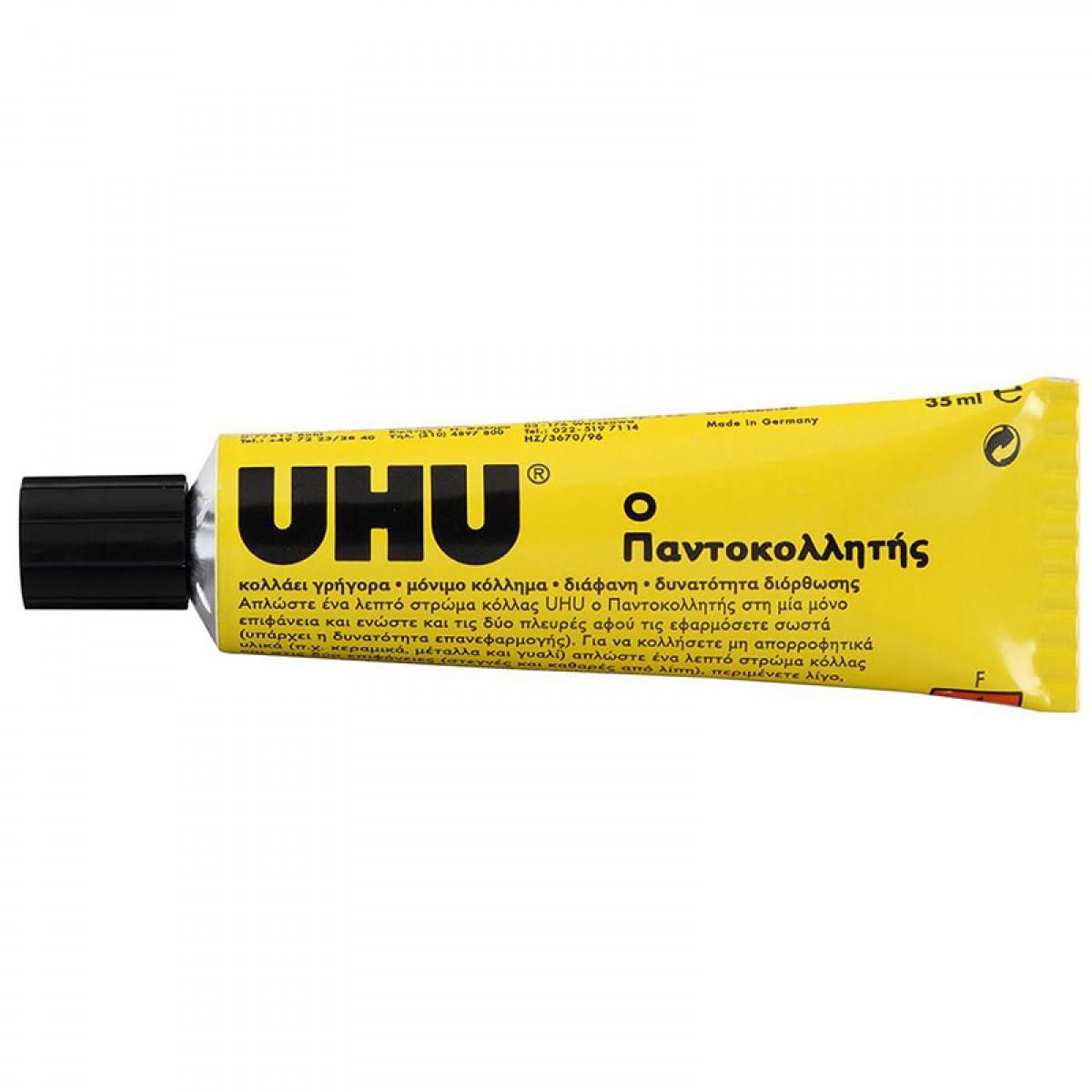 UHU Κόλλα Παντοκολλητής 35ml Υλικά Χειροτεχνίας