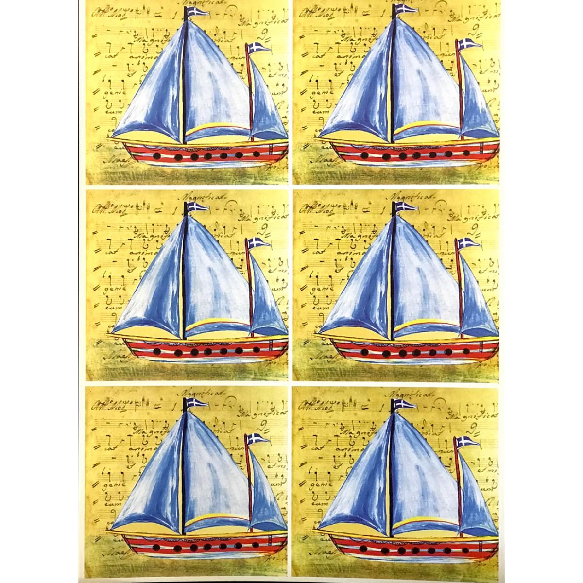 Χαρτόνι Παράθυρο Καραβάκια με Νότες 30x42cm