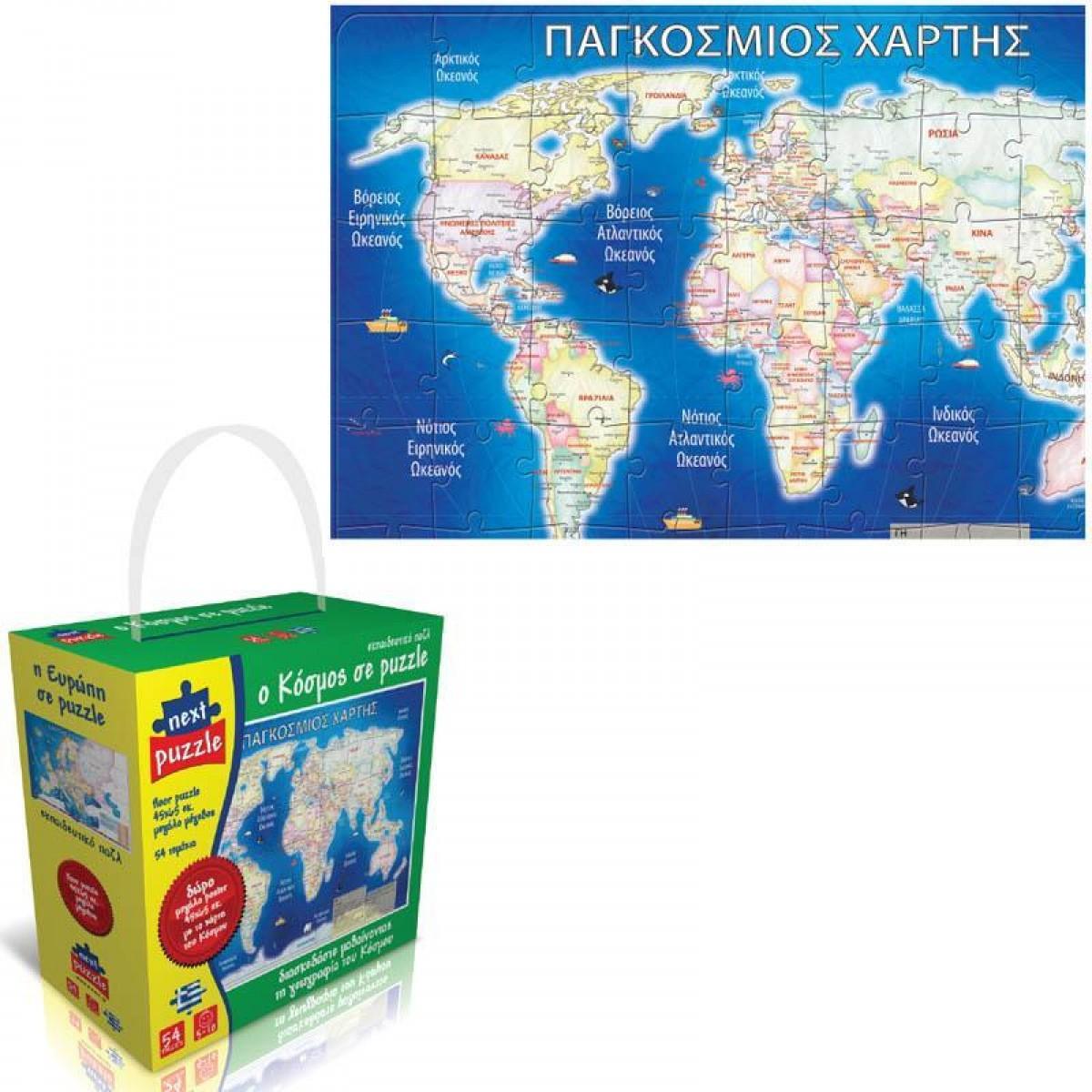 Παζλ Παγκόσμιος Χάρτης 45x65cm