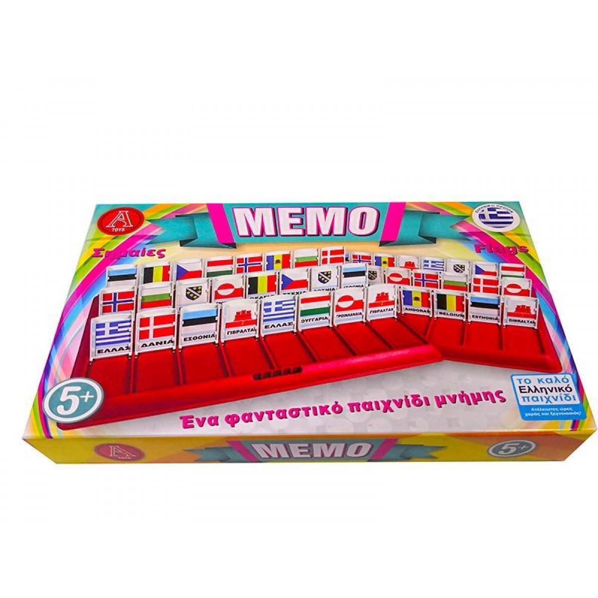 Επιτραπέζιο Παιχνίδι Μνήμης με Σημαίες Κρατών