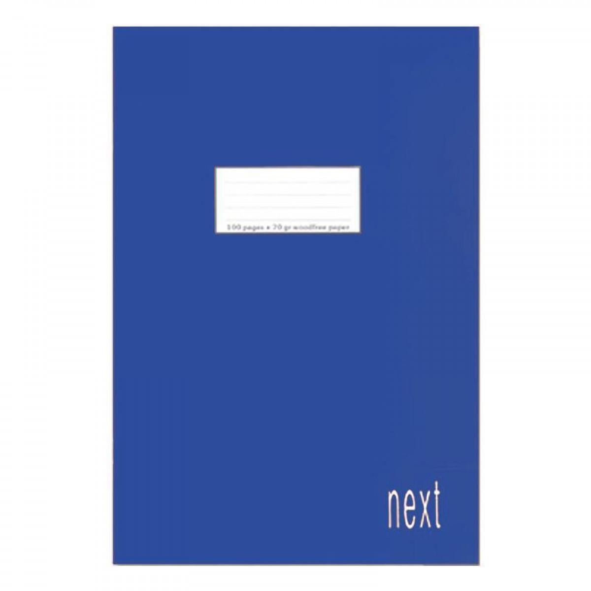 Σχολικό Τετράδιο Αντιγραφής 40 Φύλλα Μπλε