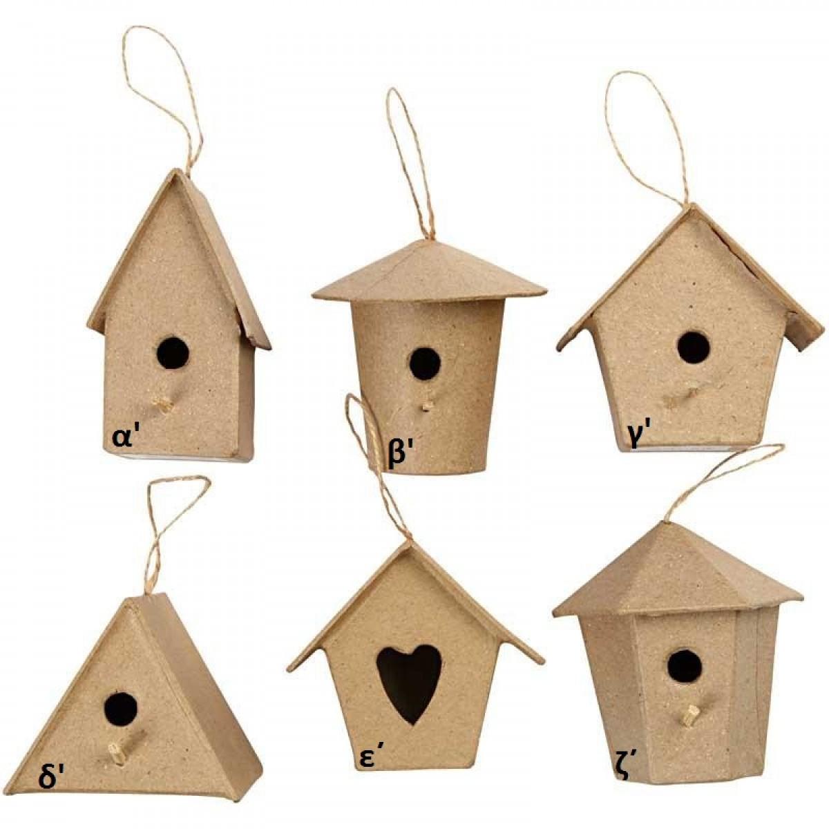 Διακοσμητικές Φωλιές Πουλιών Παπιέ Μασέ Διάφορα Σχέδια
