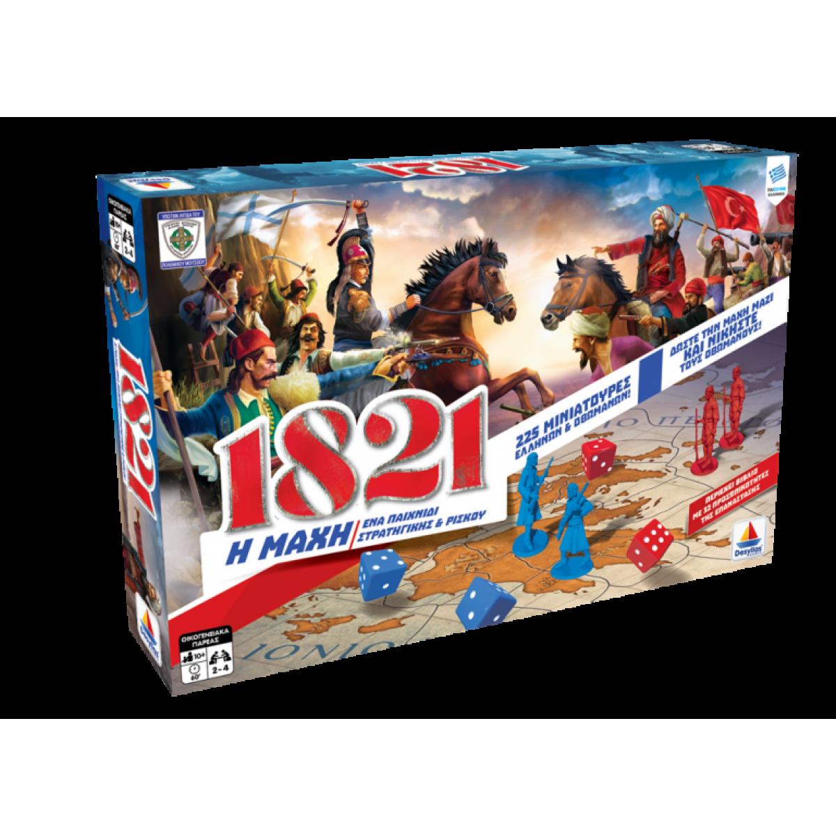 1821 Η Μάχη Επιτραπέζιο Παιχνίδι